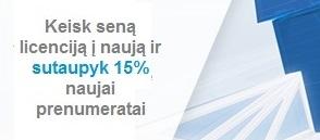 """15% nuolaida """"Autodesk"""" produktams"""