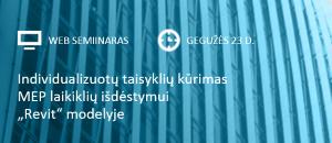 """Gegužės 23 d. - WEB seminaras pastatų inžinieriams, naudojantiems """"Autodesk Revit"""""""