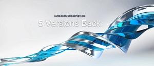"""""""Autodesk"""" klientams – platesnės versijų naudojimo galimybės"""